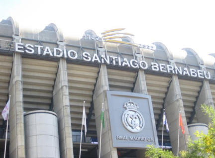The Holy Land in the Heart of Fans of Real Madrid  - the Bernabeu Stadium